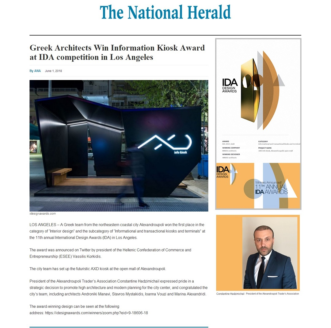 The National Herald 02062018